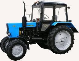Купить трактор втз-2032а на авито